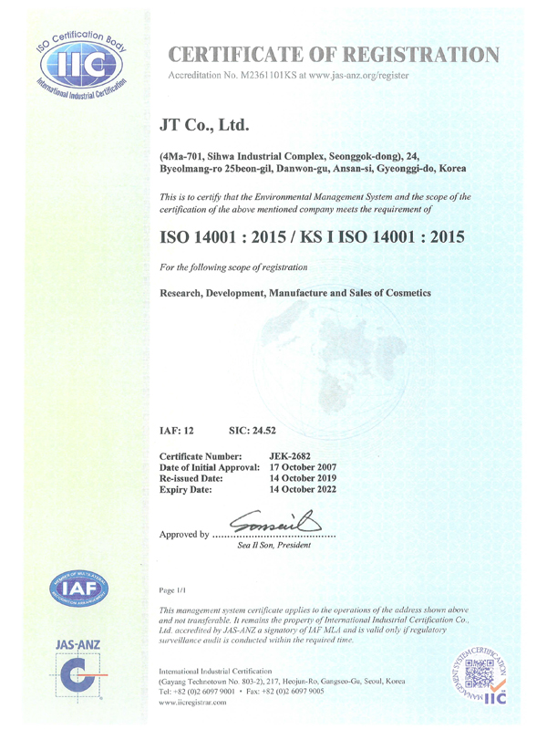 ISO 14001 English Certificate